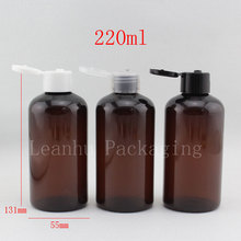220ml X 20 amber round empty plastic bottle flip top caps, brown refillable PET bottles for shampoo ,shower gel ,conditioner oil