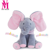 30 Cm Peek a boo Electrical Elephant Plush Toy Elephant Play Hide And Seek Fine Cartoon Elephant Man Child Gift For Birthday(China)