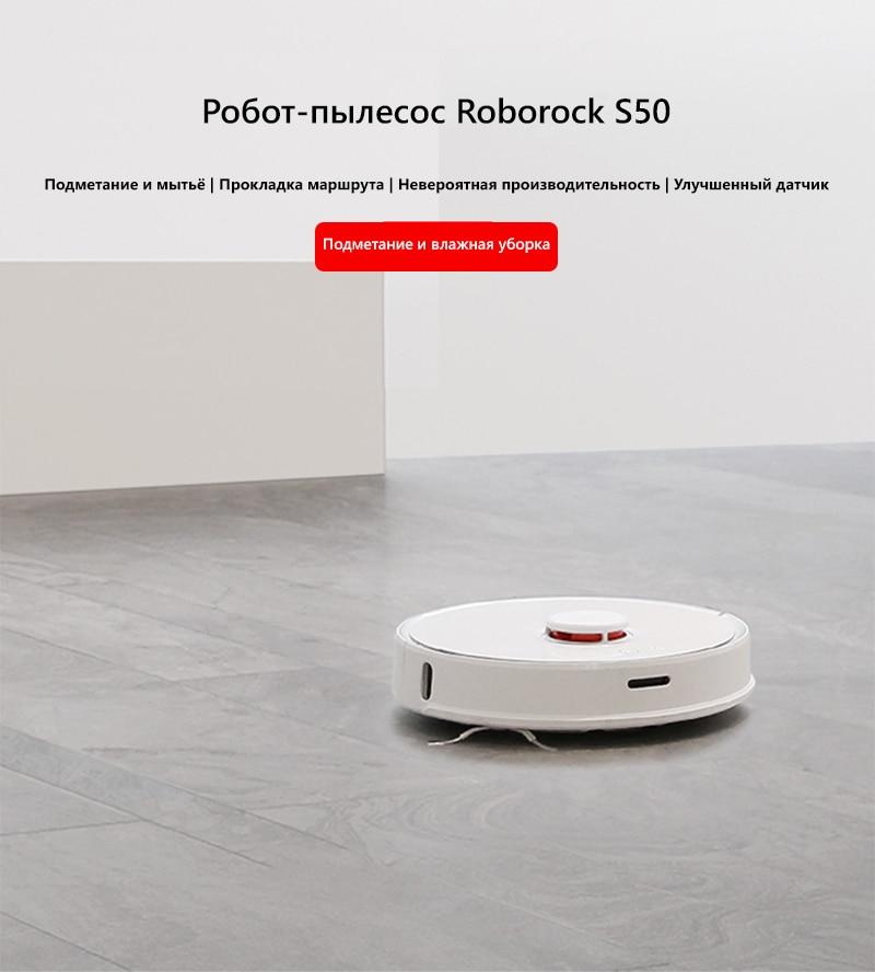 01-roborock vacuum cleaner for russia