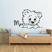 On Sale TEDDY BEAR decal sticker custom name home decoration wall stickers home decor wall decals for kid's room(China)