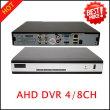 4ch 8ch AHD AHD Digital Video Recorder 1080N Support Onvif VGA HDMI Remote Access by Smart phone for AHD/Analog cameras