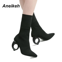 Aneikeh 2017 Trendy Design Stretch Sock Boots Ankle Long Strange Fretwork Heels Pointy Knitted Boots Black Apricot Size 34 - 39(China)