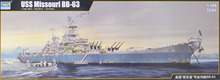 "Trumpeter 1/200 scale model 03705 US Navy Iowa class BB-63 ""Missouri"" battleship"