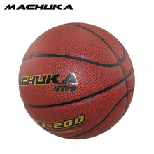 MACHUKA New Arrival Professional Match training Basketball Official Standard 7# PU Leather basketball Wear-resistant Balls(China)