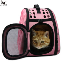 Pets Cat Carrier Bag Cat Cote Shoulder handle Carry Bag Puppy Small Dog Breeds Backpack Bag PDBAG06(China)
