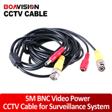 5M / 10M / 15M / 20M / 30M / 50M CCTV BNC Cable Power Video Plug & Play Cable CCTV Surveillance Camera Cable For Security System