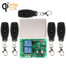 433Mhz Universal Wireless Remote Control Switch AC 250V 110V 220V 2CH Relay Receiver Module and RF 433.92Mhz Remote Controller