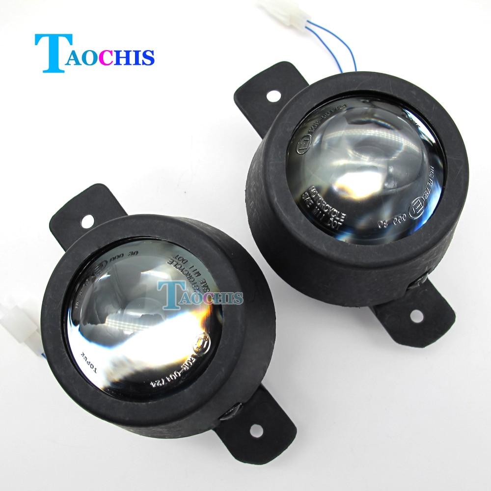 Taochis 2.5 inch Hid Bi Xenon Spotlight Projector Lens Foglamp Assembly for BMW 1 Series X1 X3 X5 X6 E83 E84 E87 E70 E71 E72 <br>