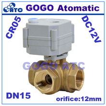 "Waterproof CWX-25S DN15 G1/2"" brass MINI motor actuated valve T flow 3 way electric ball valve DC12V, CR05 5 wires controller"