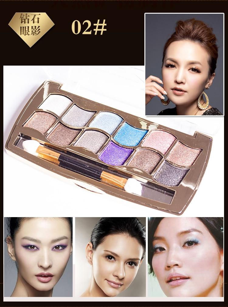 Eye makeup items