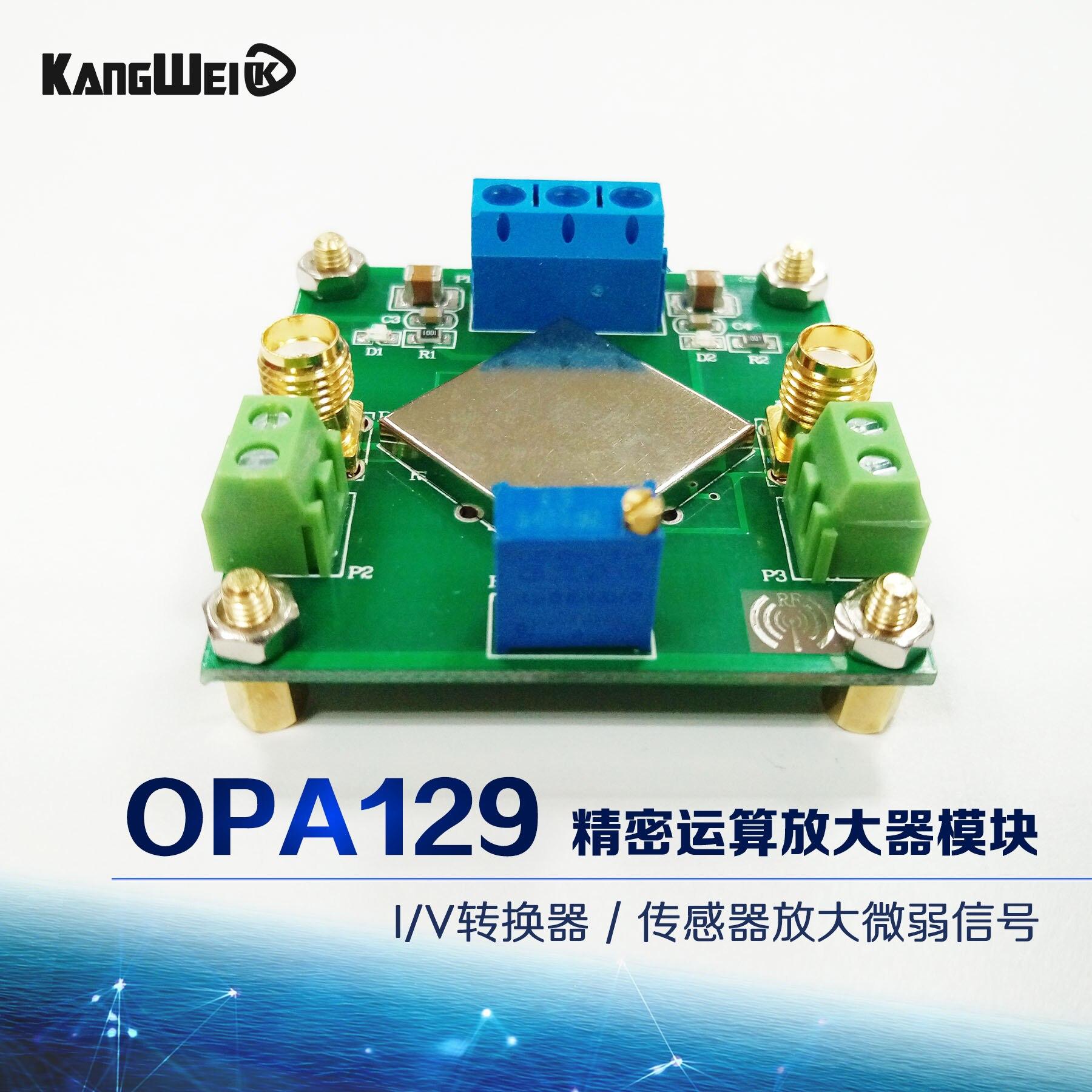 High impedance precision operational amplifier module OPA129 I/V converter sensor amplify weak signal<br>