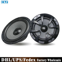 DHL/Fedex/UPS 6Sets LB-TC166B 6.5 Inch 2 Way Car Speaker Package Car Stereo Audio Speaker(China)