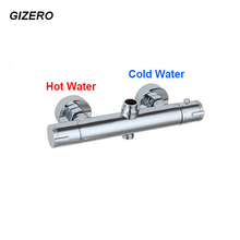 New Arrival High Quality Bathroom Thermostatic Mixer Valve Shower Faucet Inelligent Bathtub Mixer valvola termostatica ZR960