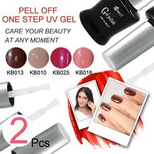 One Step Nail Gel Polish Pell off Gel Varnishes Base Coat Top Gel 3 in 1 Gel-lacquer for Nail Design 20ml(China)