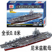 3D puzzle paper building model DIY toy hand work assemble game Military gift USS style ship boat aircraft carrier nimitz 68 USA(China)