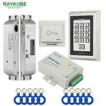 RAYKUBE FRID Access Control Kit Electric Mortise Lock + Metal Keypad Exit Button Power Supply Door Security(China)
