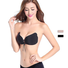 Fashion Women Lingerie Solid Invisible Sexy Push Up Strapless Bra Front Closure Self-Adhesive Silicone Seamless Women fly Bra