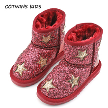 CCTWINS KIDS 2017 Children Pu Leather Warm Shoe Baby Girl Pink Glitter Mid Calf Boot Toddler Fashion Snow Boot Kid Green CS1410(China)