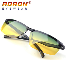 2017 AORON Brand Original Men Women Polarized Sunglasses Driving Day & Night Vision Goggles Glasses oculos de sol Eyewear A10612(China)