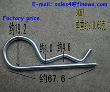 Manufacture Custom r clip spring clip supplier & manufacture 3X67mm by DHL.