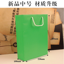 Bags spring outerwear shopping bag bust skirt packaging bag gift bag tote basic shirt