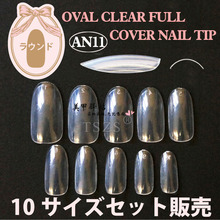 1bags/ lot 600pcs Oval Rounded Clear Full Cover Acrylic Artificial False Nail Tips