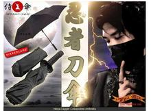 High quality Japanese Ninja Samurai Katana Sword Umbrella Knife Folding Black Rain Parasol Ninja Dagger Collapsible Umbrella