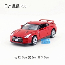 High simulation supercar,Kinsmart 1:36 scale alloy pull back Nissan GTR R35 cars,2 open door model toys,free shipping(China)
