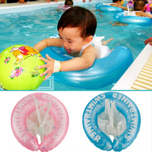 Gumay Baby Inflatable Underarm Swimming Ring Float Baby Swimming Aids Swim Trainer Boy Girl Swimming Pool Toy 0.5-4 years old