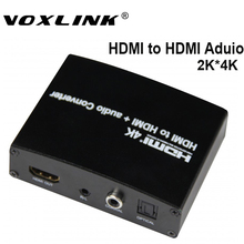 VOXLINK HDMI 1.4 HDMI to HDMI Audio Converter Box With Optical/Coaxial/3.5mm Audio out Support 4K*2K EDID 3D For HDTV Projector