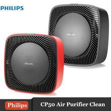 Philips Go Pure CP50 Car Air Purifier HEPA Filter CADR 12 Cubic Meters 3D Tuyere Design Ozone Air Fresher Cigarette Lighter