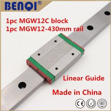 low price china linear guideway MGW12- L430mm + 1pc MGW12C carriage material of bearing steel