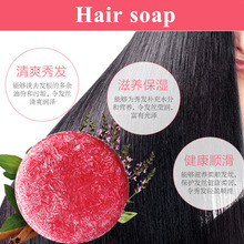 2017 Soap Anti-Off Itching Anti-Hair Loss Nourishing Deep Clean Oil Control Repair Hair The Scalp Shampoo Facial Pore Cleanser(China)