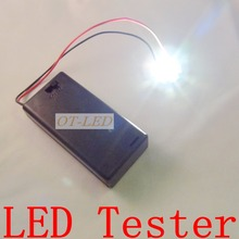 Freeshipping!Mini Box LED Tester Test Box for Input 3V High Power LED Light-emitting Diode Bulb Lamp.(China)