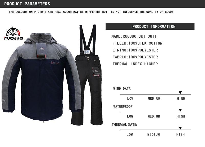 RUOJUO outdoor ski suit