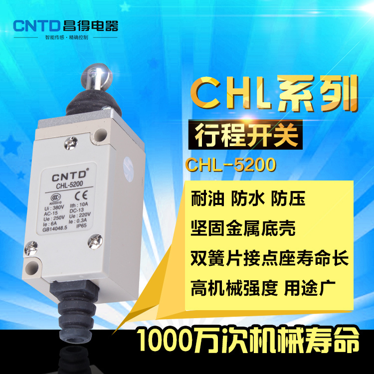 Fretting Switch Stroke Switch HL Limit Switch CHL-5200 Silver Point<br>