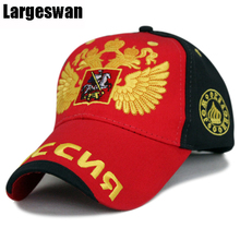 Largeswan Luxury Double-Headed Eagle Novelty Letter Baseball Cap Summer Men Fitted Cap Buy 2 Get 1(China)