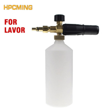2017 Direct Selling Top Fashion Gs Foam Generator Lance Nozzle High Pressure Gun For Lavor Car Washer (cw033)