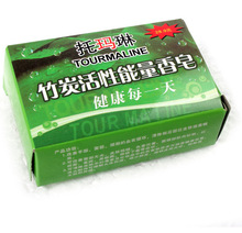 2016 New Update Bamboo Charcoal Tourmaline Soap For Personal Face Body Drug Bactericidal Care Clearn product gift for male(China)