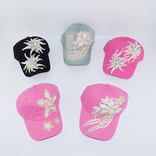 2017 Fashion Summer snapback caps women baseball cap flowers girls Hat Sunflower rhinestone hat For Men Teens 13 styles