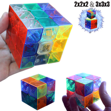 Brand New 3*3 Colorful Speed Transparent Magic Cube for Boys Stickerless Classic Rubik Cubo Puzzle Toy 55MM 3x3x3&2*2 5CM Cube