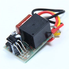 IR Infrared Wireless Remote Control Switch Module 220V 1Bit Remote Control Module Receiver For Learning