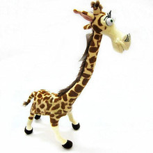 "14"" Cute Lovely Long Neck Giraffe Stuffed Plush Toy Doll Madagascar 3 for Kids"