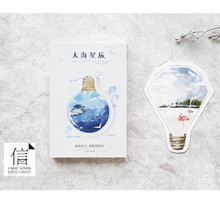 Card Lover ocean of stars postcard Bookmark greeting card Letter paper /1 lot = 1 pack = 30 pcs(China)