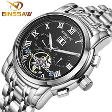 BINSSAW 2017 Men watches Automatic mechanical tourbillon Casual business wristwatch relojes brand Luxury stainless steel watch(China)