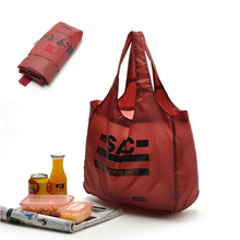 Personalized Nylon Sac Foldable Grocery Totes Promotional Shopping Bags Available for Custom Bags