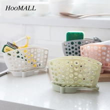 Hoomall Portable Home Hanging Drain Basket Bag Basket Kitchen Tools Bath Storage Box Sink Holder Shelf Soap Sponge Gadget Rack