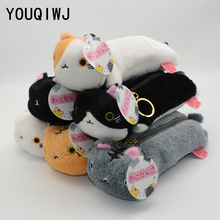kawaii pencil case cat pencilcase Plush pencil bag cute pencil pouch old school trousse scolaire stylo material escolar(China)