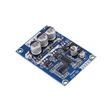 Hot Sale 12V-36V 500W Brushless Motor Controller Motor Balanced Car Driver Board
