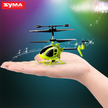 Syma S6 Remote Control Mini Drone 3CH RC Mini helicopter with GYRO Crash Resistant BaBy Toys Smallest Helicopter Kid Air Plane